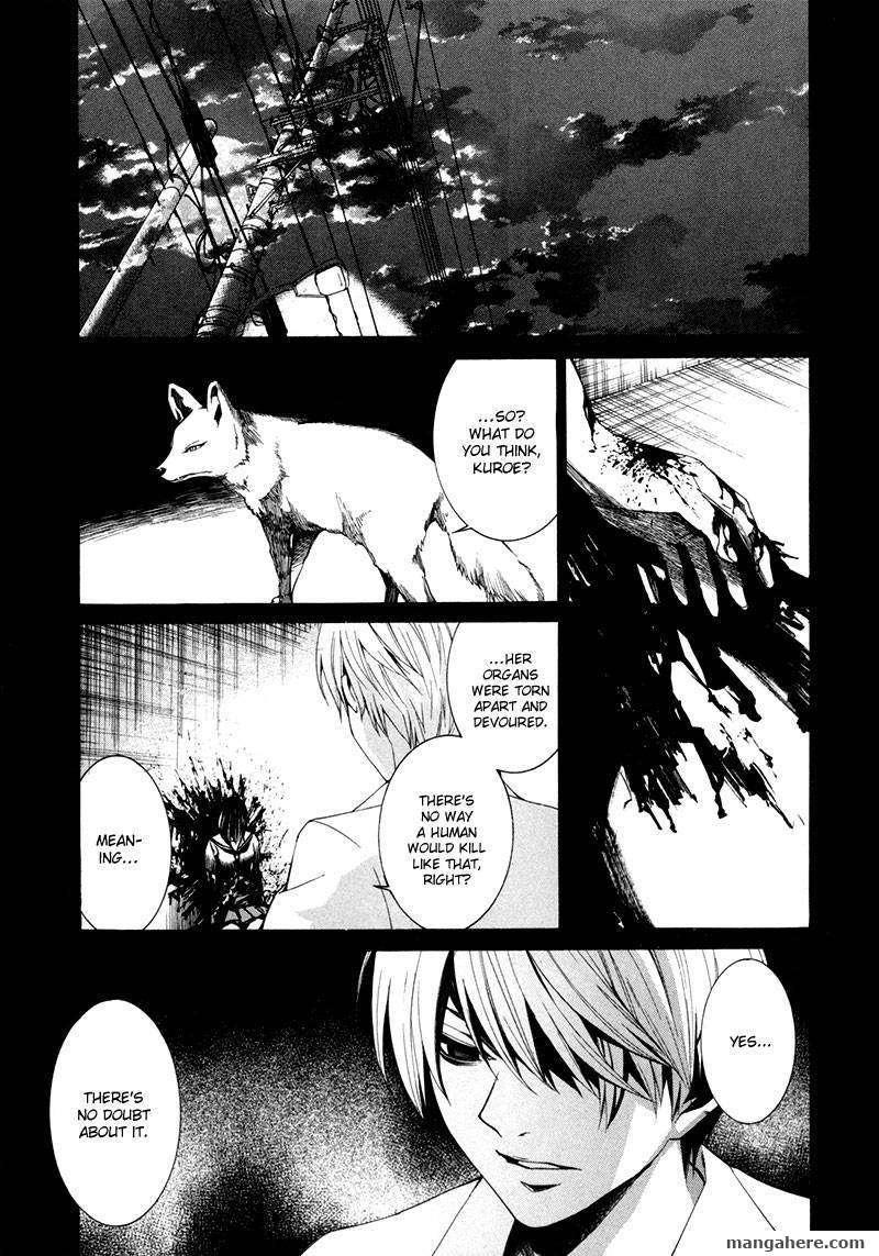 Tsumitsuki 4 Page 2