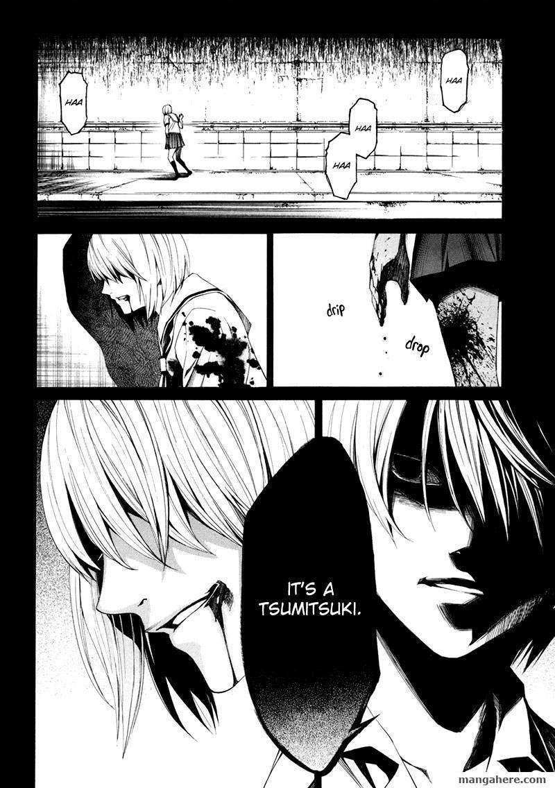 Tsumitsuki 4 Page 3