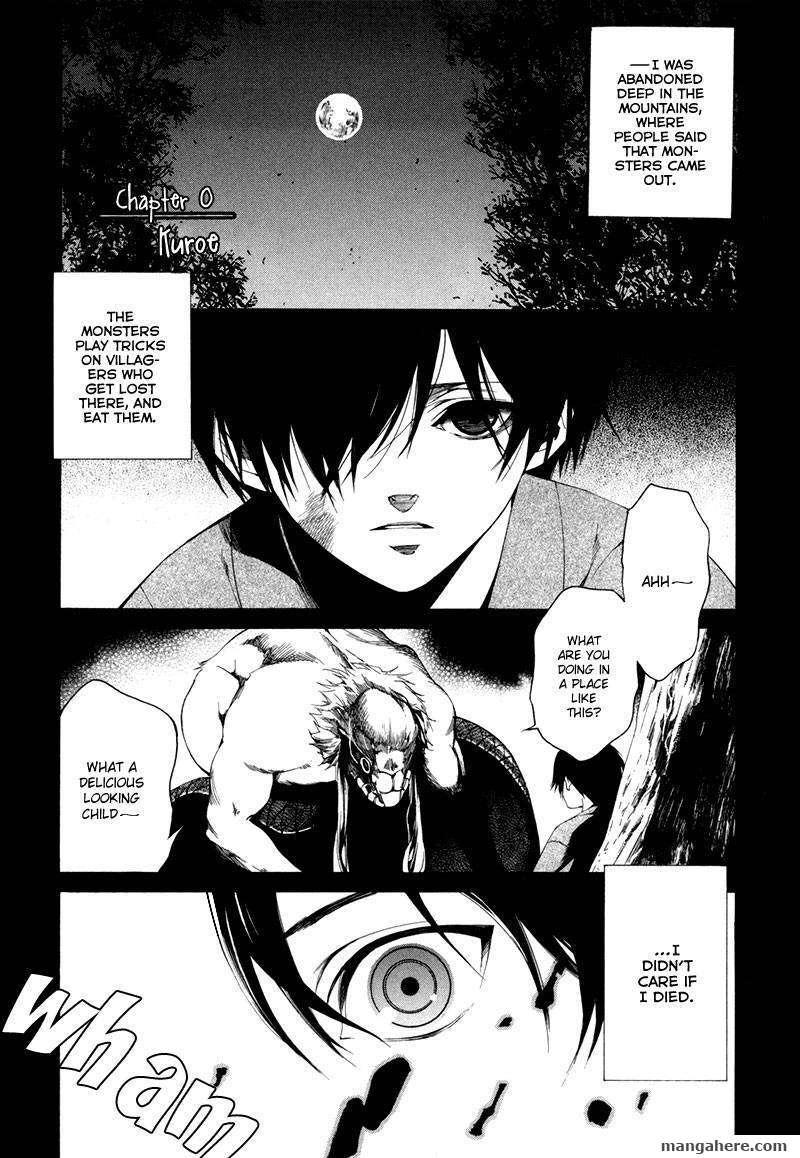 Tsumitsuki 5 Page 2