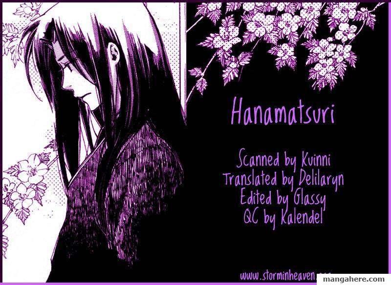 Hanamatsuri 2 Page 1