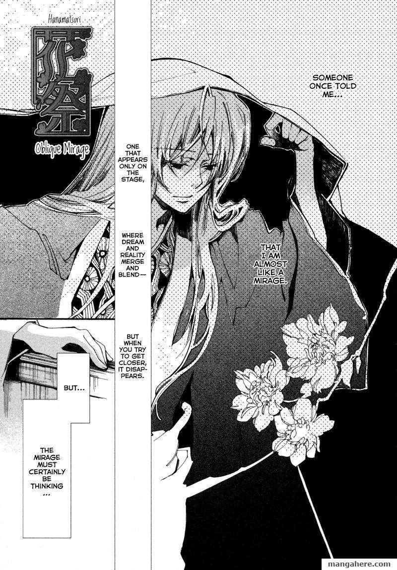 Hanamatsuri 2 Page 2