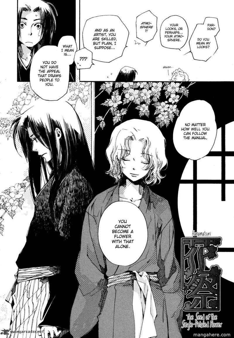 Hanamatsuri 3 Page 3