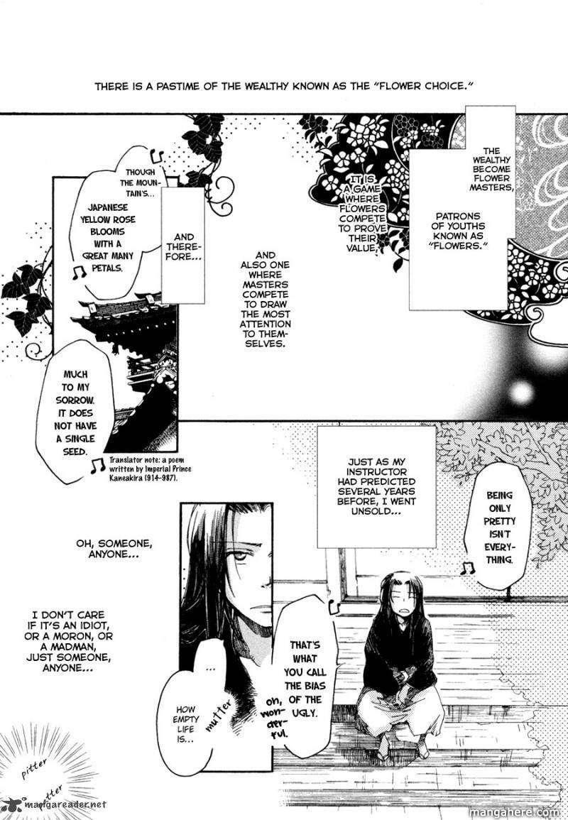 Hanamatsuri 3 Page 4