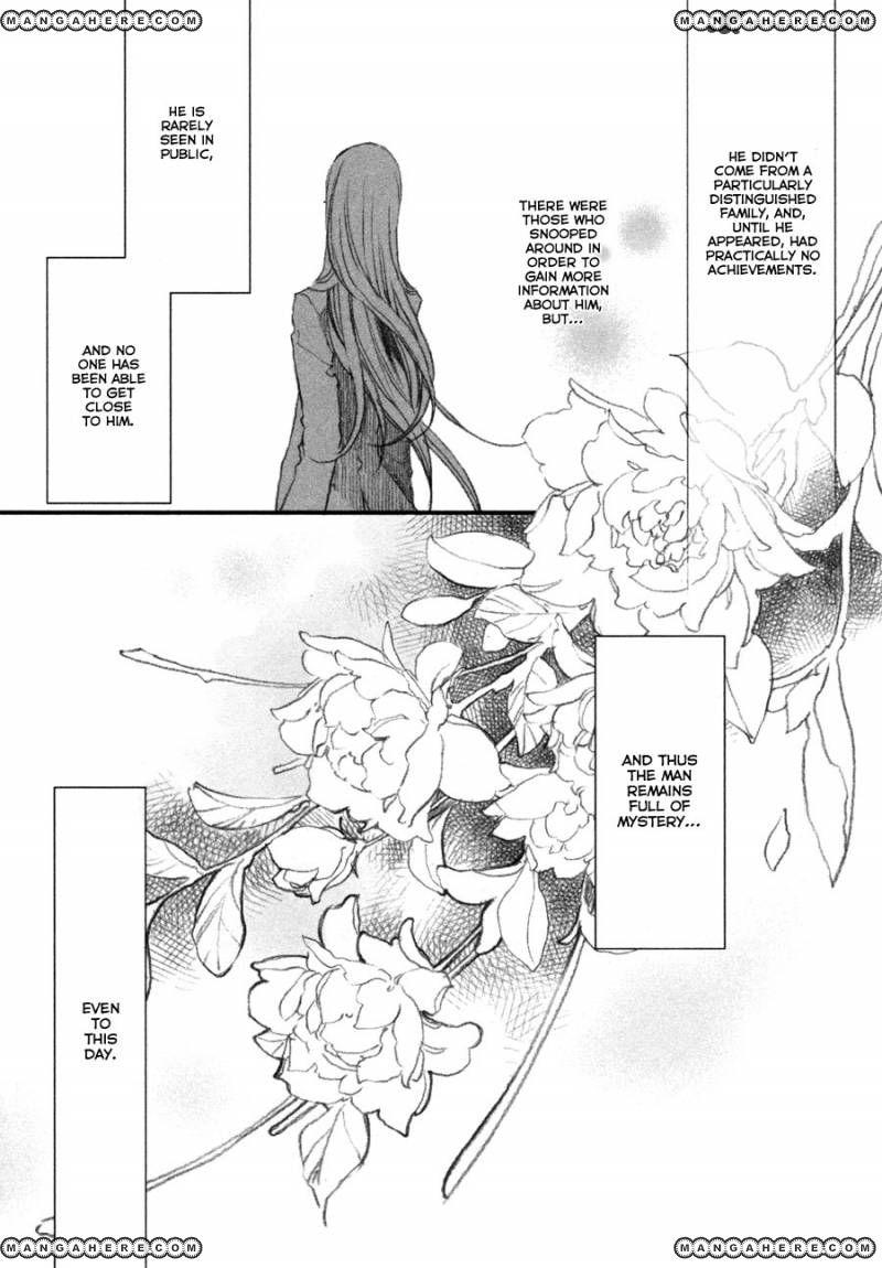 Hanamatsuri 5 Page 2