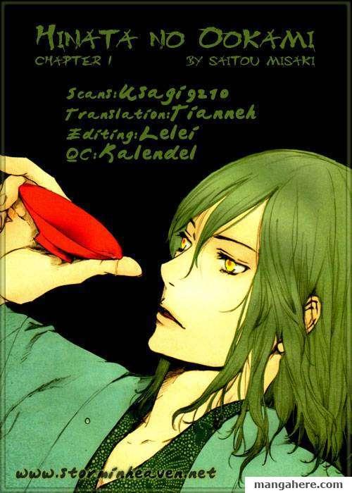 Hinata No Ookami 1 Page 1