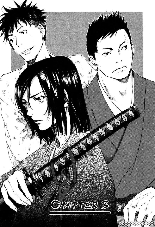 Hinata No Ookami 3 Page 2