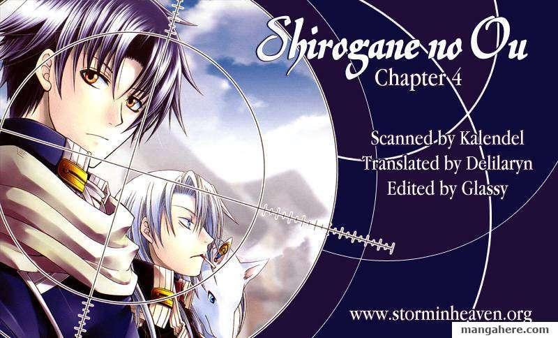 Shirogane No Ou 4 Page 1