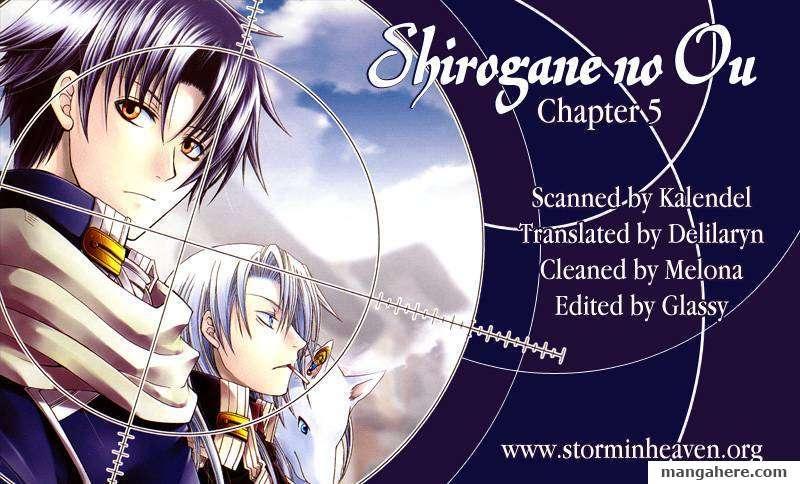 Shirogane No Ou 5 Page 1