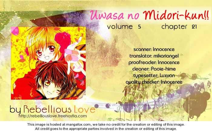 Uwasa no Midori-Kun 21 Page 1