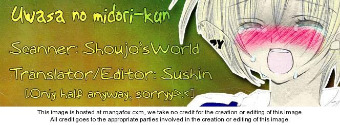 Uwasa no Midori-Kun 30 Page 1