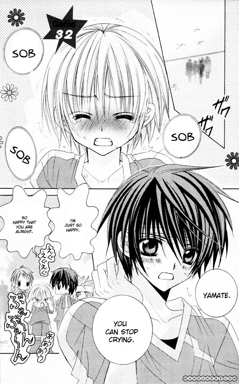 Uwasa no Midori-Kun 32 Page 2