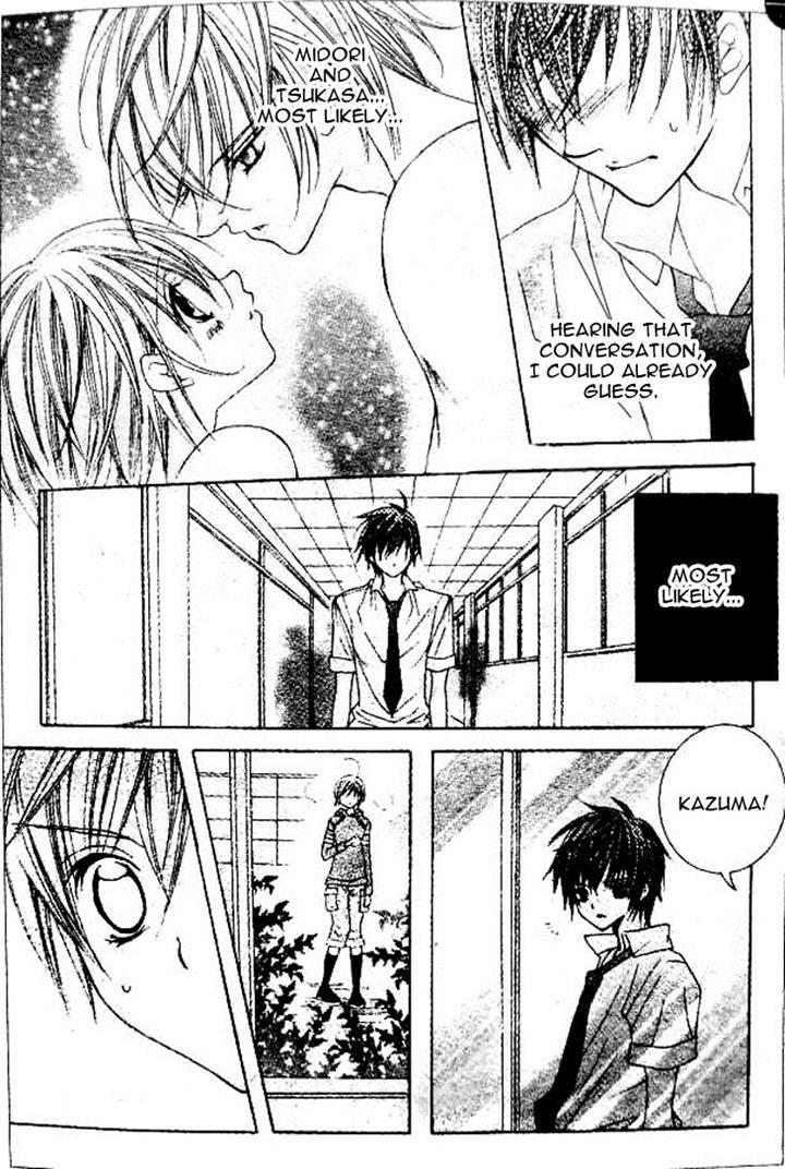 Uwasa no Midori-Kun 35 Page 3