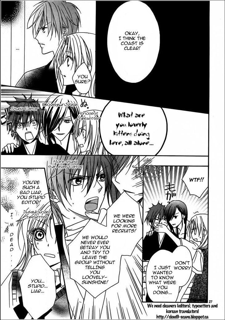 Uwasa no Midori-Kun 36 Page 2