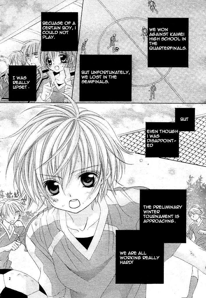 Uwasa no Midori-Kun 37 Page 2