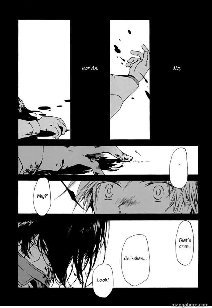Amagoi 5 Page 2