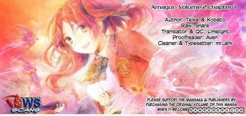 Amagoi 7 Page 1