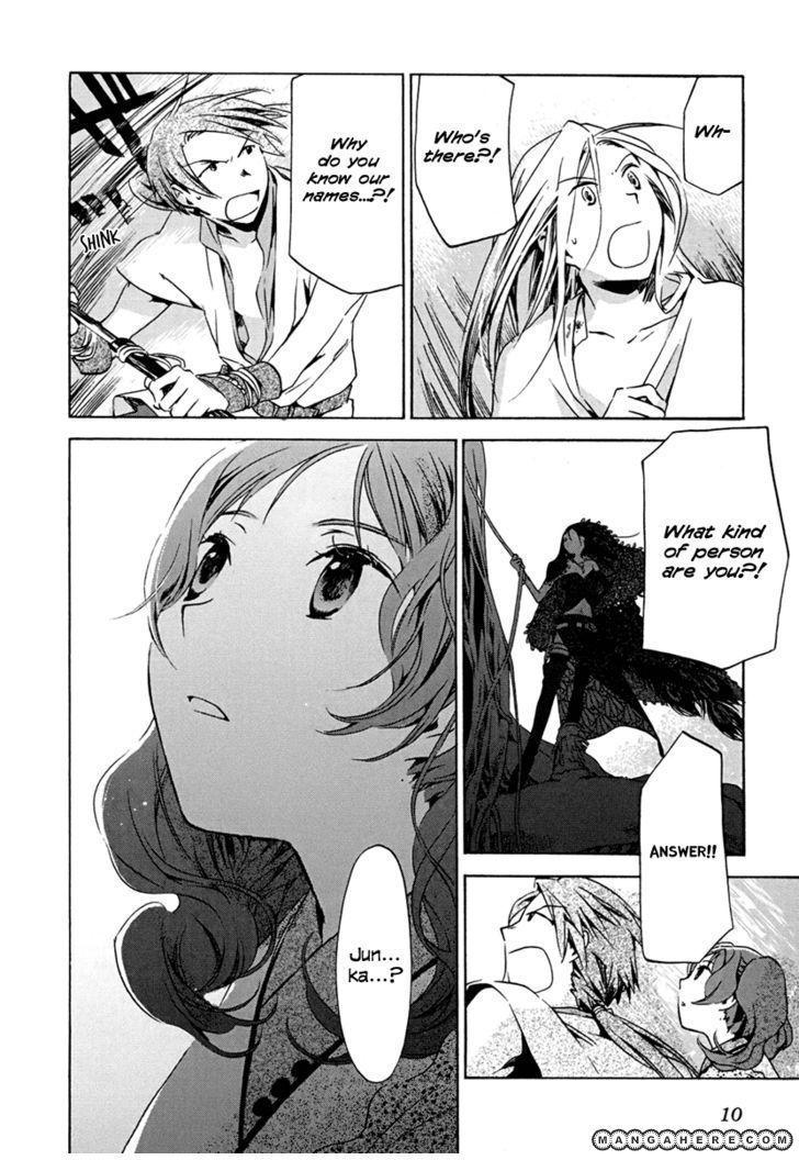Amagoi 7 Page 3