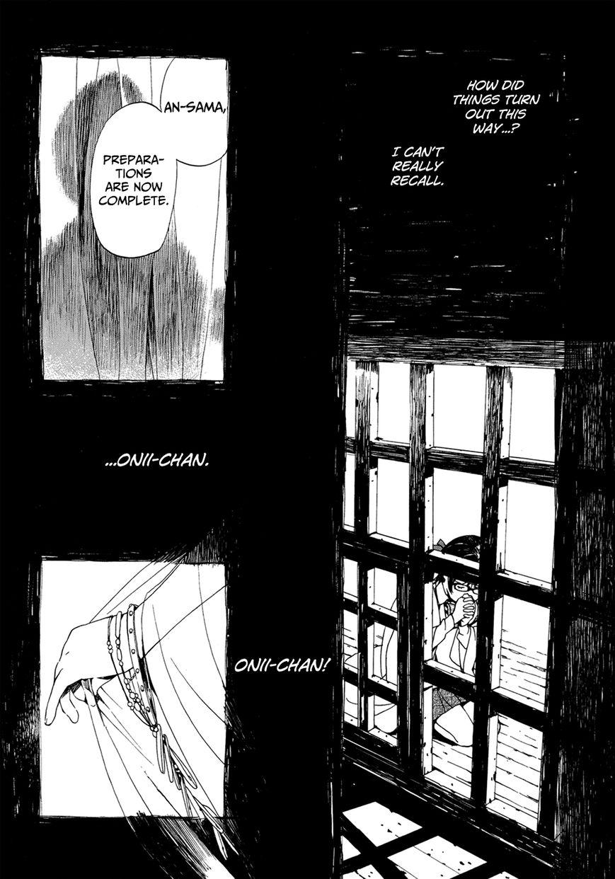 Amagoi 13 Page 2