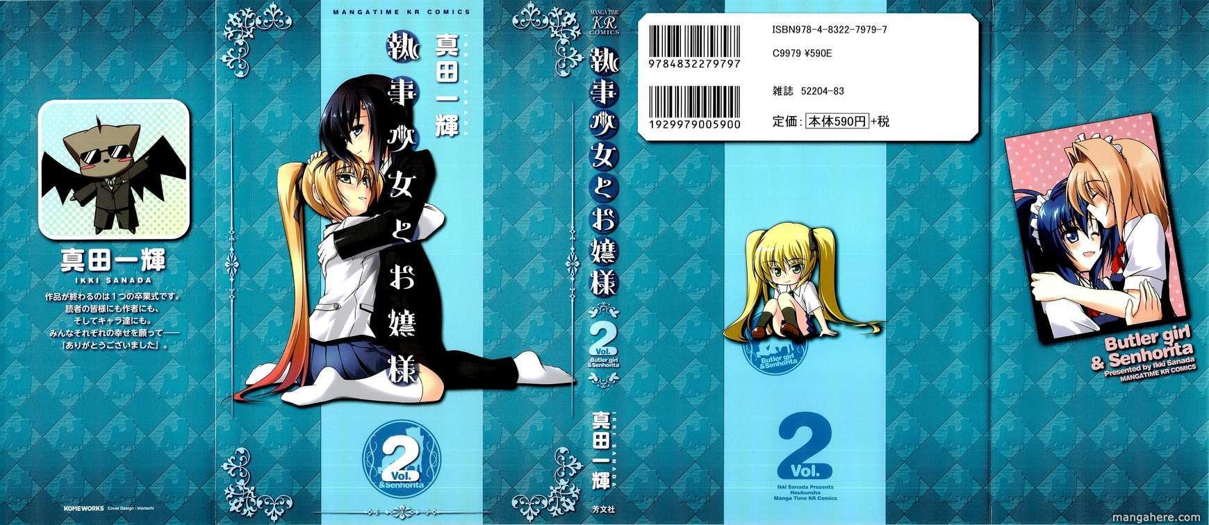 Shitsuji Shoujo To Ojousama 10 Page 1