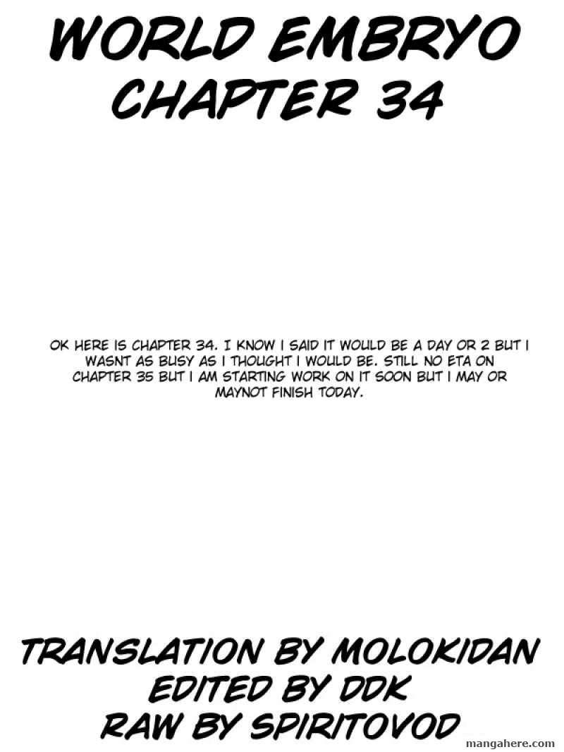 World Embryo 34 Page 1