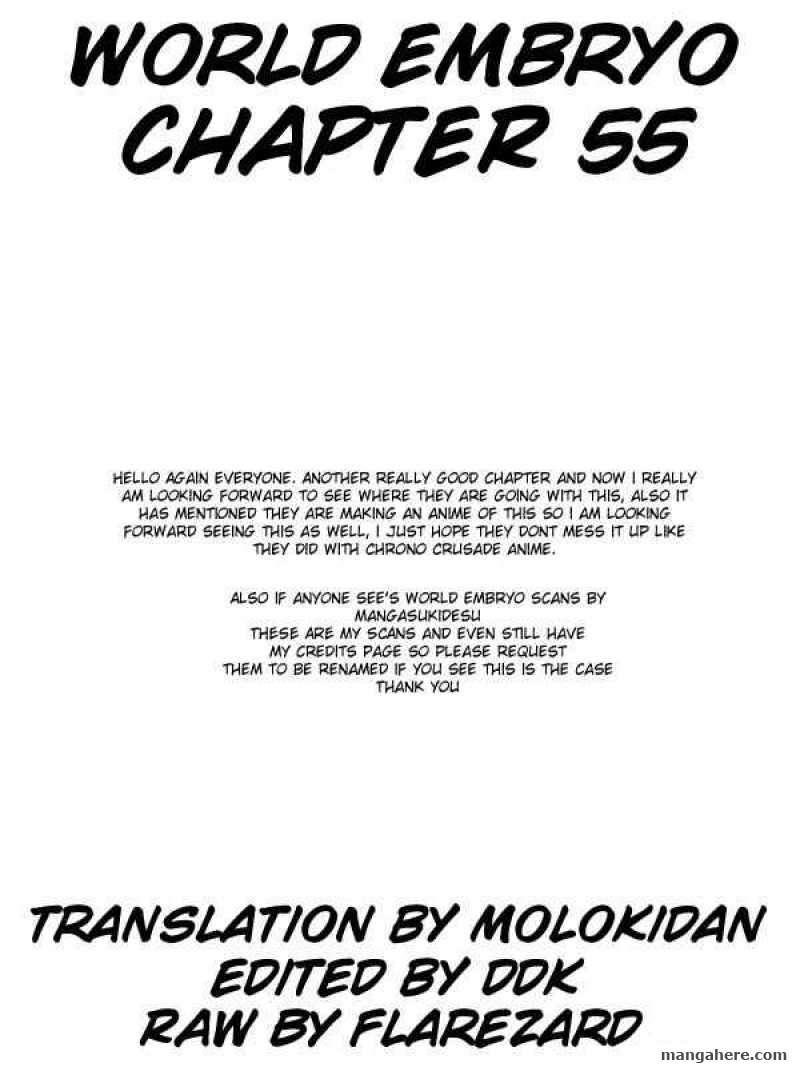 World Embryo 55 Page 1