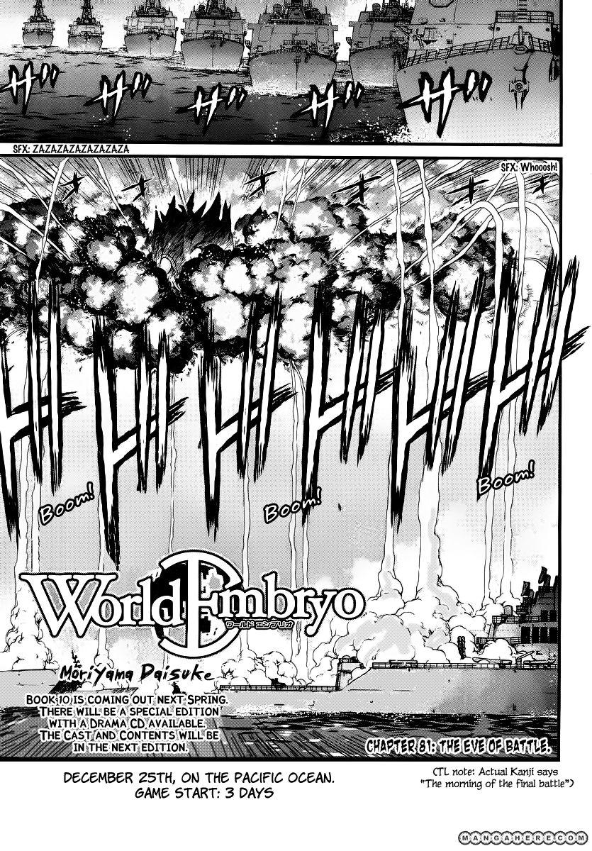World Embryo 81 Page 1