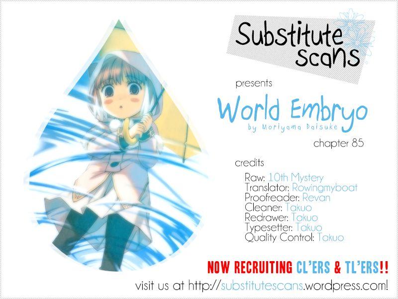 World Embryo 85 Page 1