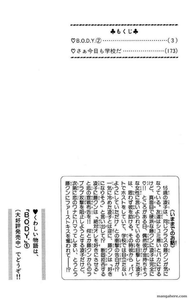 B.O.D.Y. 5 Page 3