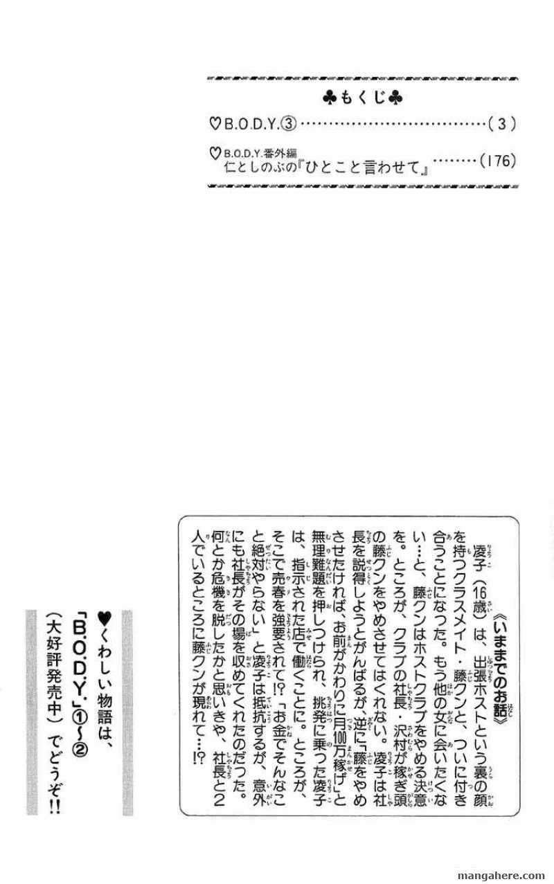 B.O.D.Y. 9 Page 2