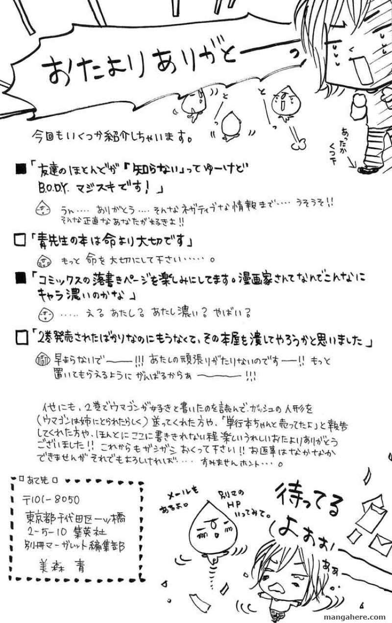 B.O.D.Y. 12 Page 1
