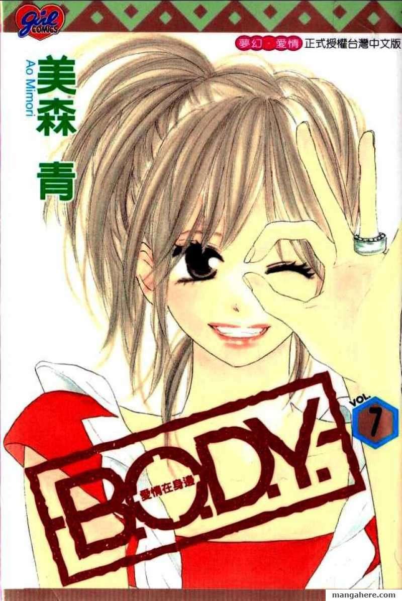 B.O.D.Y. 24 Page 1
