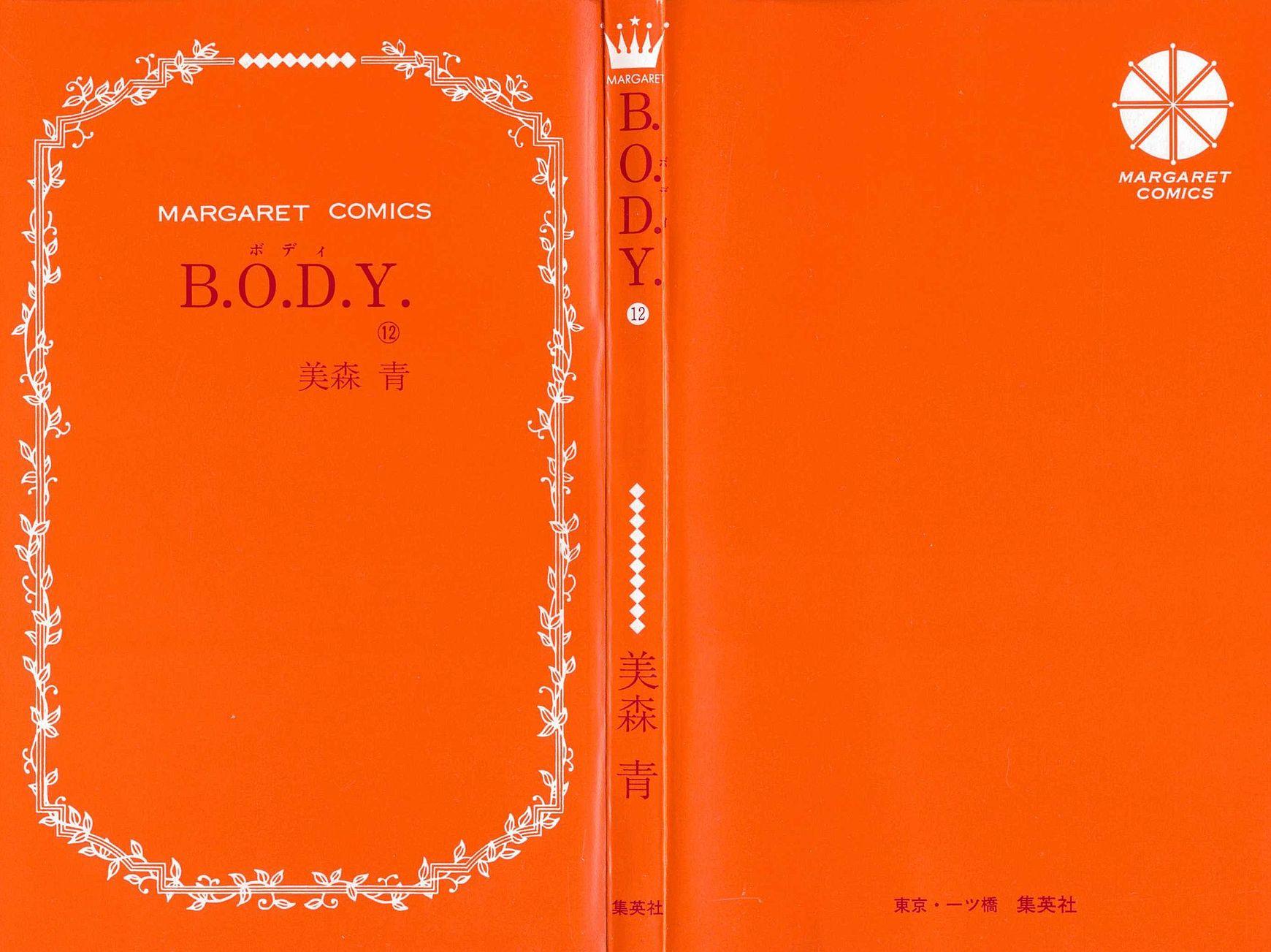 B.O.D.Y. 44 Page 2