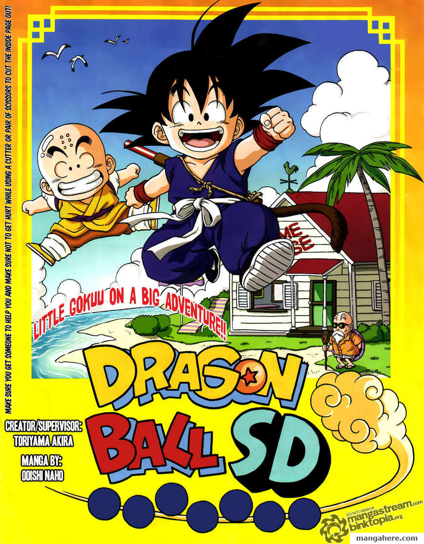 Dragon Ball SD 1 Page 1