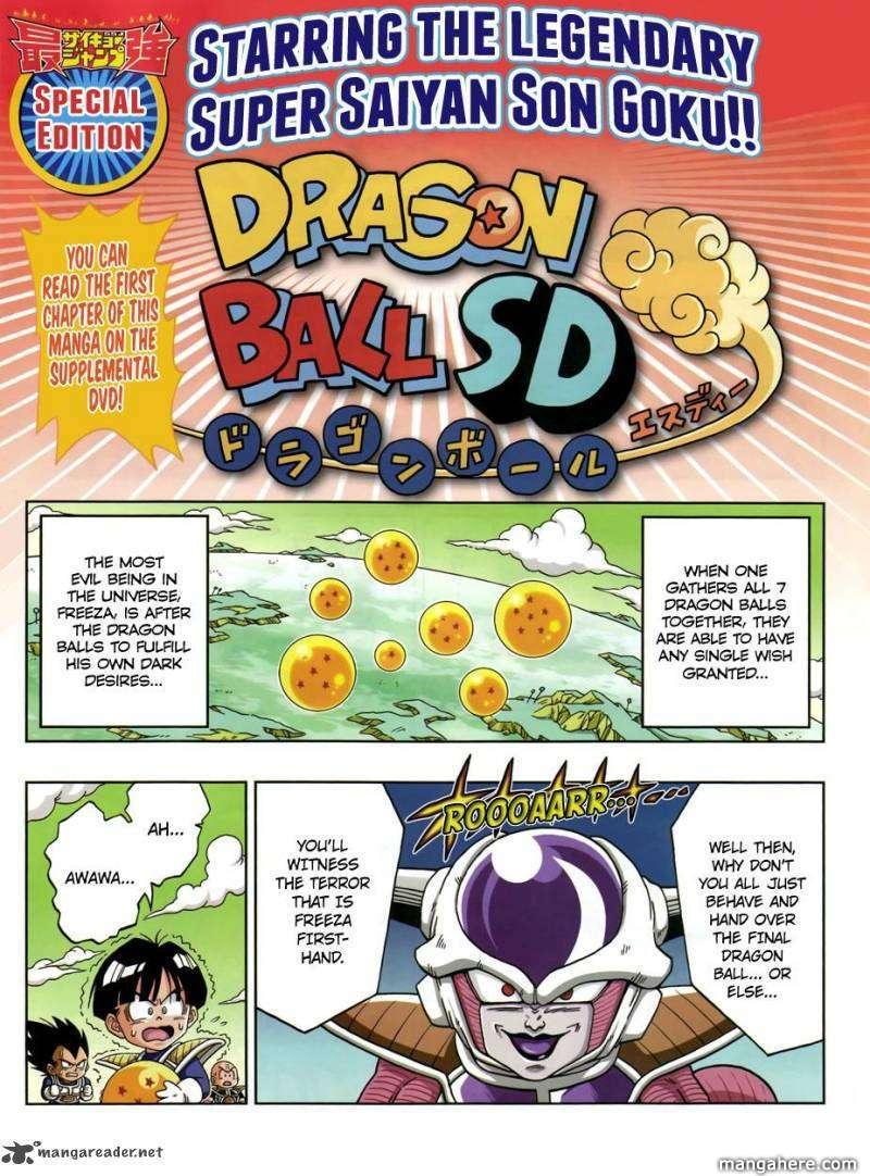 Dragon Ball SD 2 Page 1