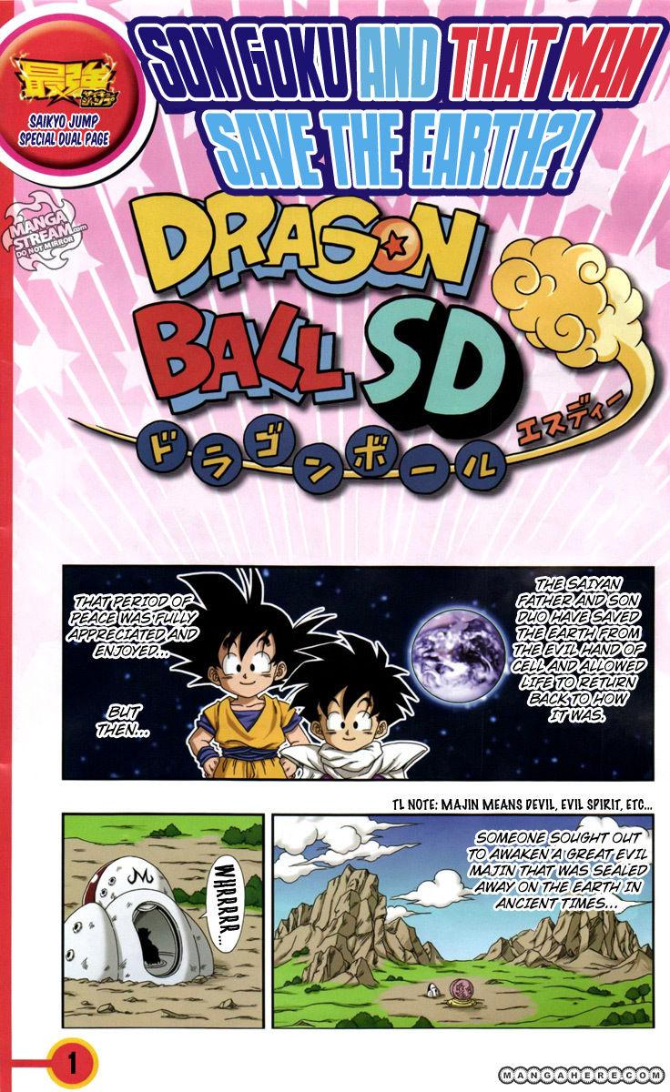 Dragon Ball SD 4 Page 1