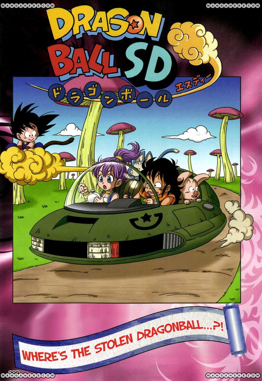 Dragon Ball SD 9 Page 1
