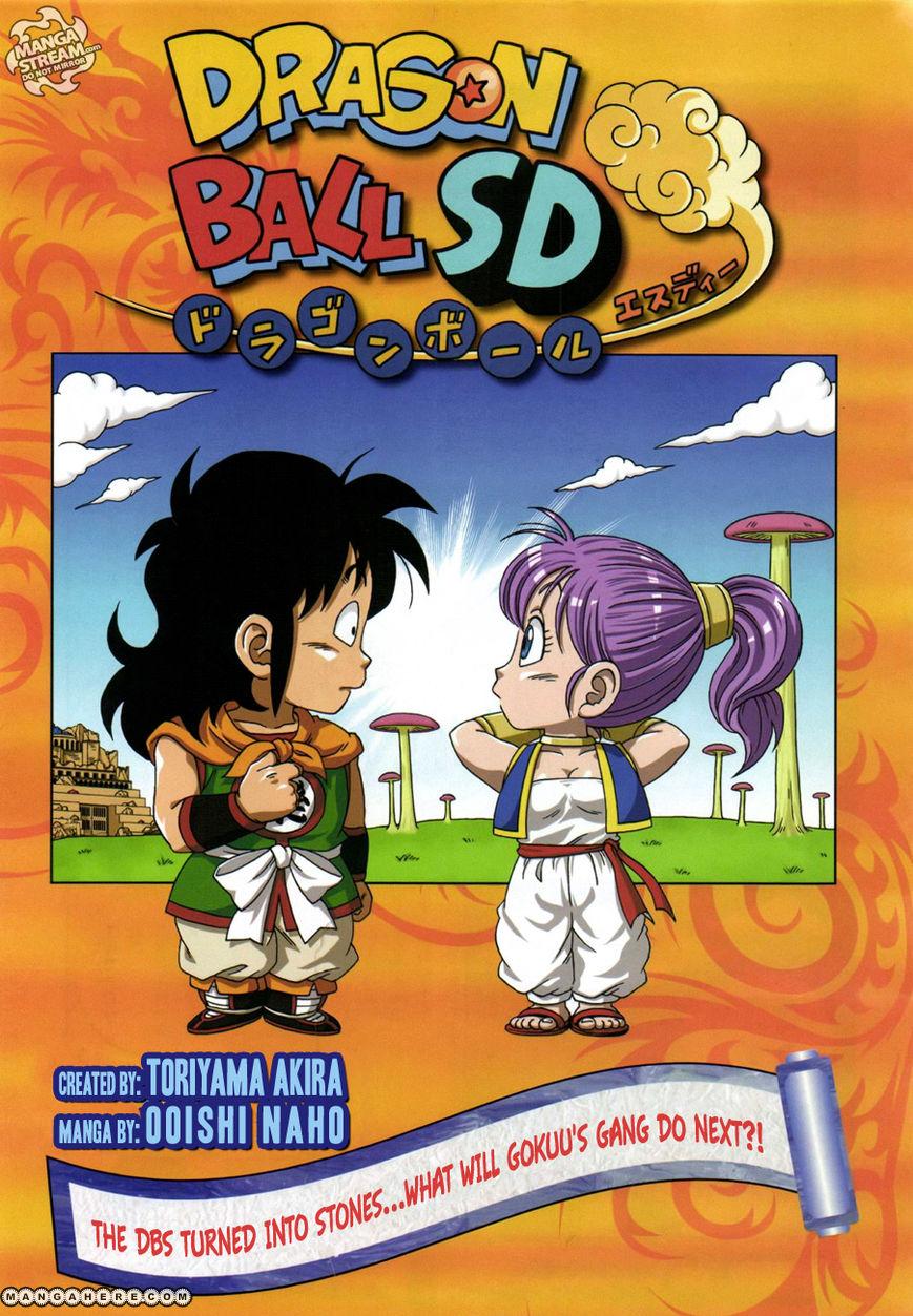 Dragon Ball SD 11 Page 1