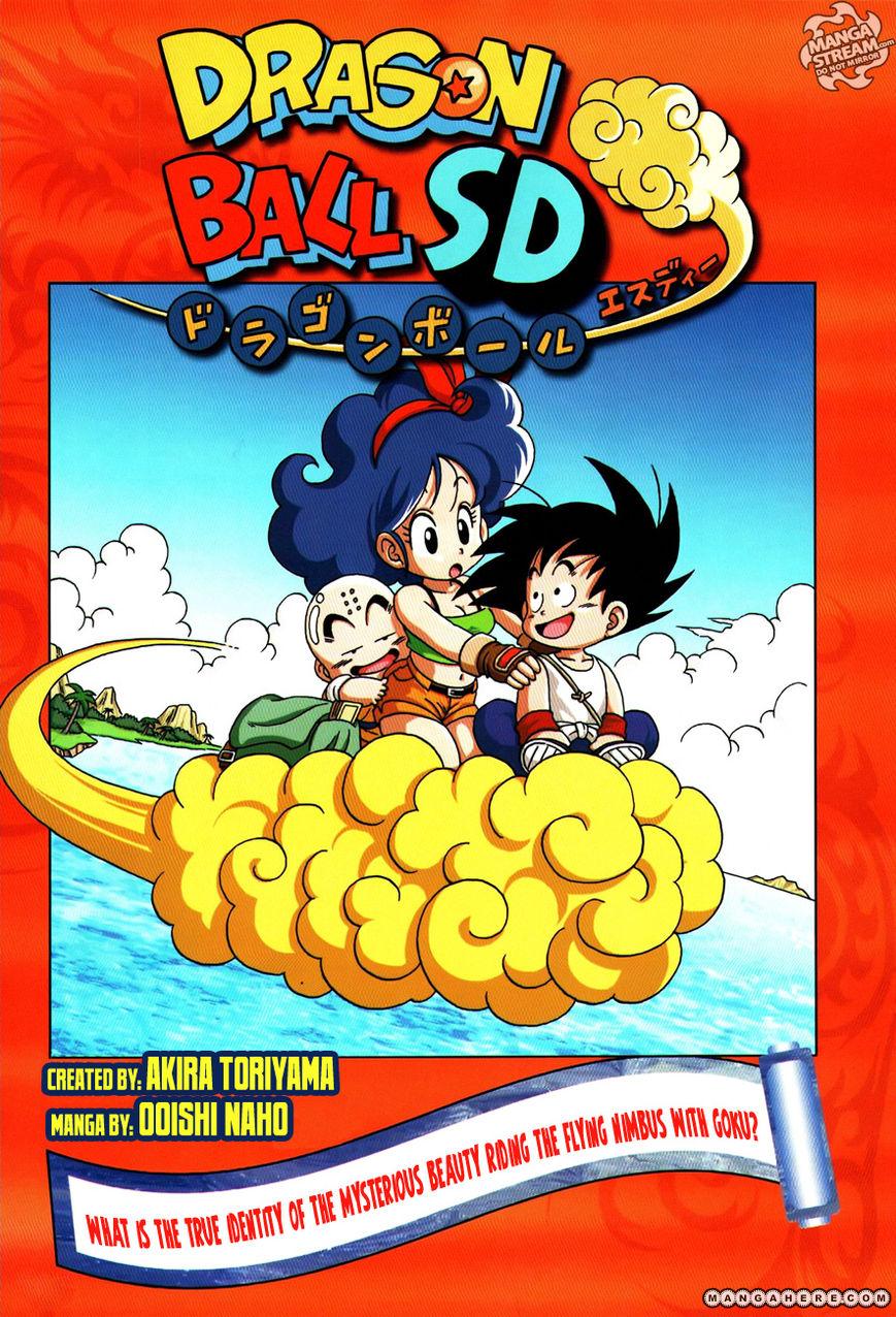 Dragon Ball SD 12 Page 1