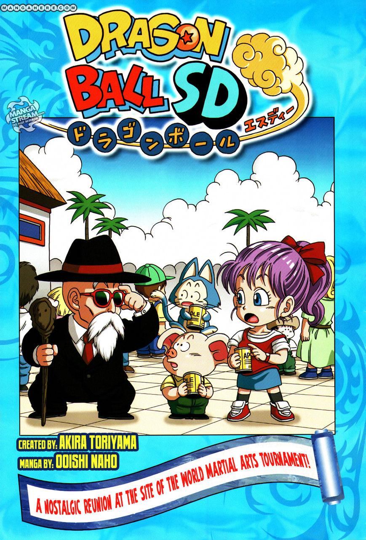 Dragon Ball SD 13 Page 1