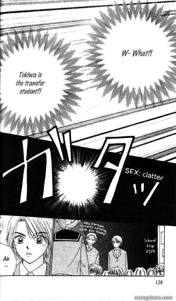 Dr Rin Ni Kiitemite 5 Page 2