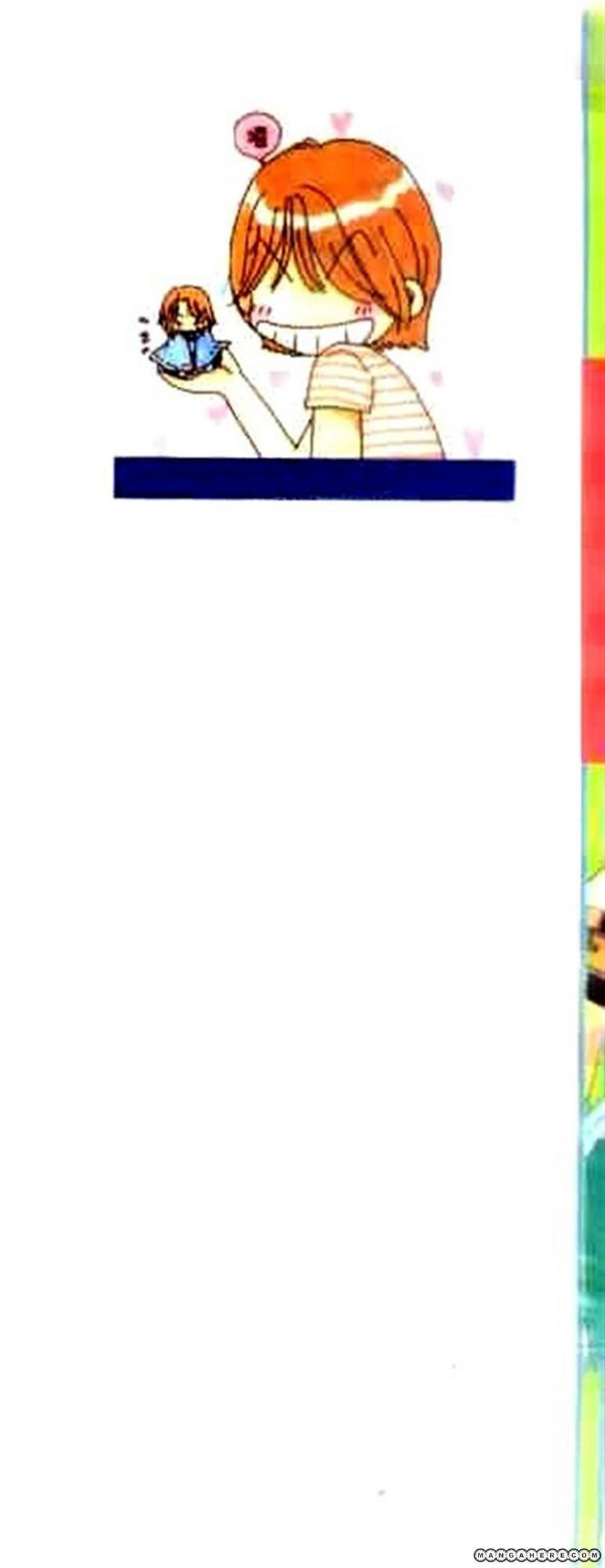 Dr Rin Ni Kiitemite 7 Page 2