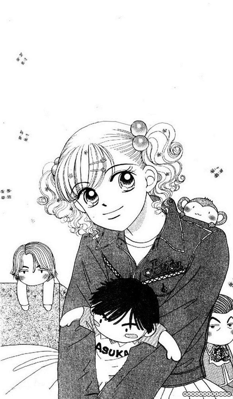 Dr Rin Ni Kiitemite 7 Page 3