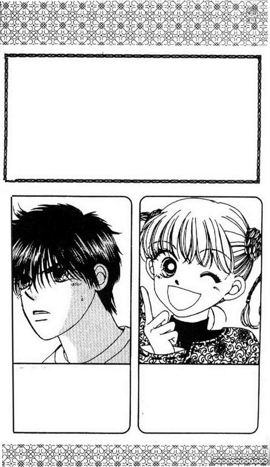 Dr Rin Ni Kiitemite 7 Page 4