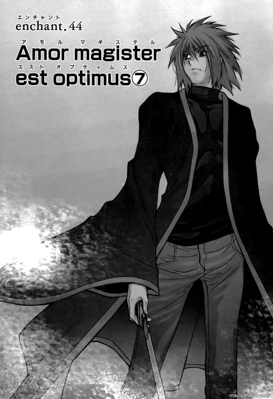 Enchanter 44 Page 1