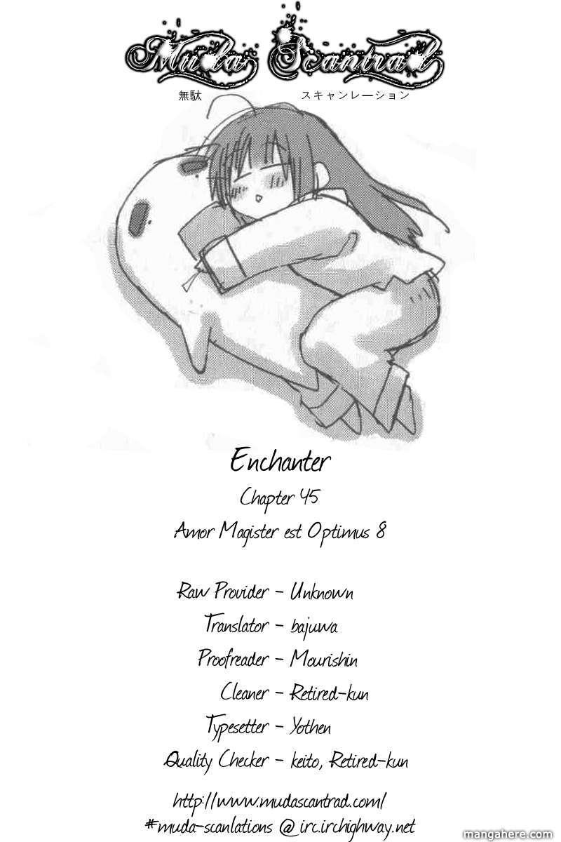 Enchanter 45 Page 1