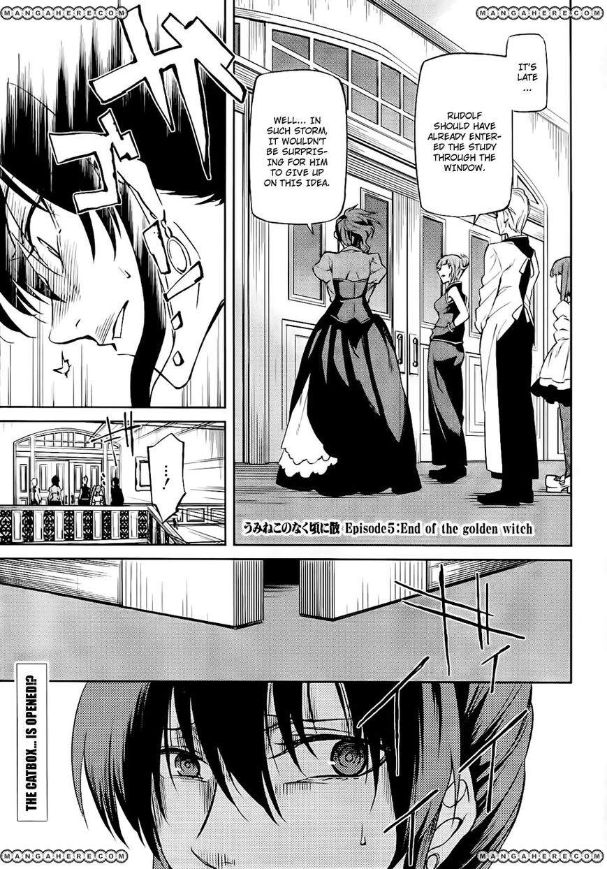 Umineko No Naku Koro Ni Chiru Episode 5 End Of The Golden Witch 14 Page 1