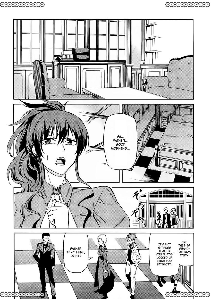 Umineko No Naku Koro Ni Chiru Episode 5 End Of The Golden Witch 14 Page 3