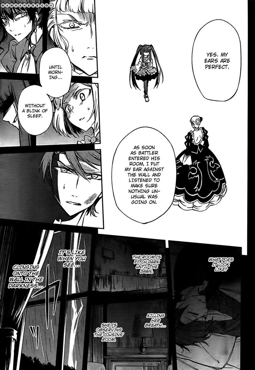 Umineko No Naku Koro Ni Chiru Episode 5 End Of The Golden Witch 21 Page 55