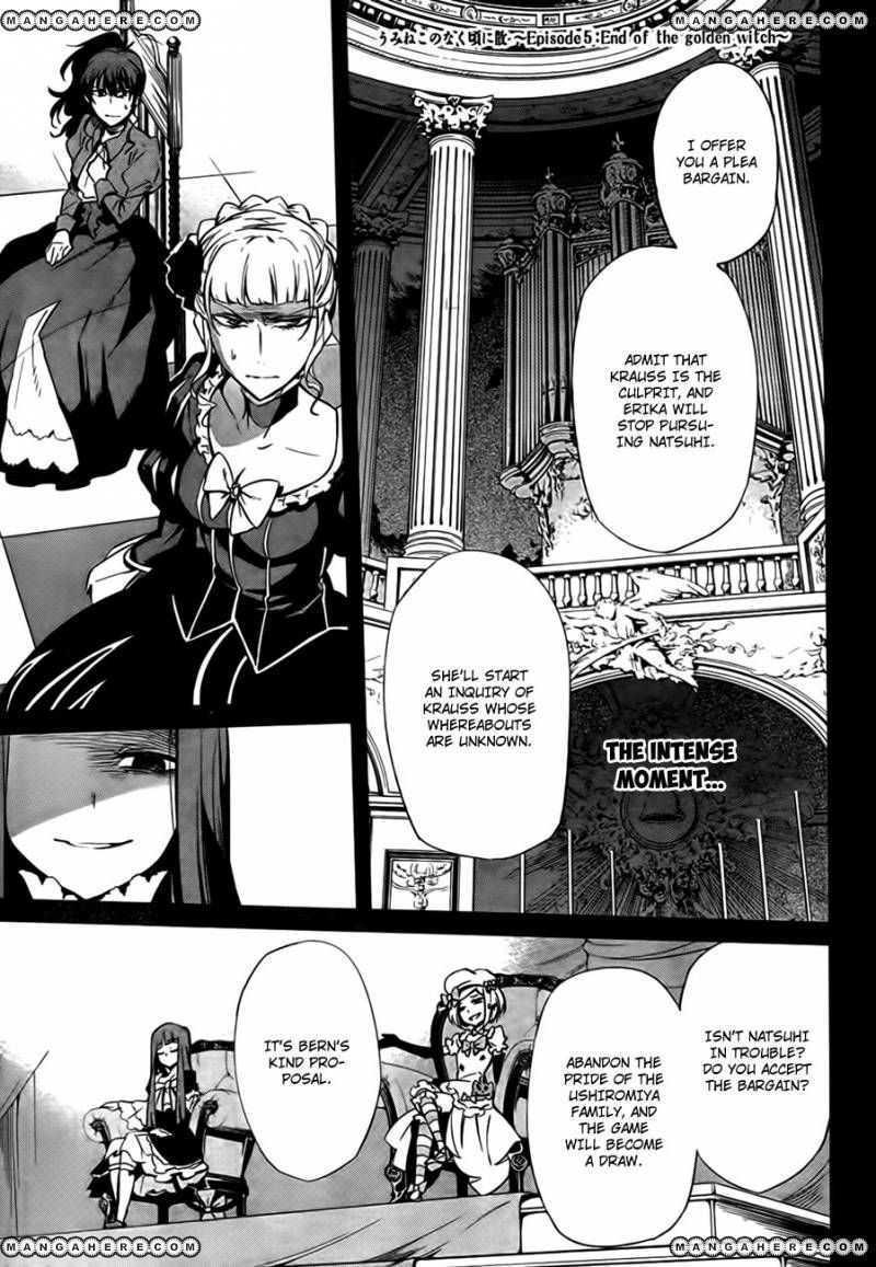 Umineko No Naku Koro Ni Chiru Episode 5 End Of The Golden Witch 23 Page 1