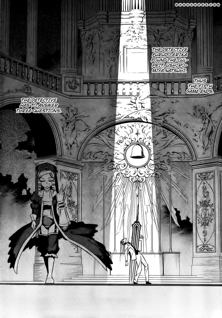 Umineko No Naku Koro Ni Chiru Episode 5 End Of The Golden Witch 24 Page 2